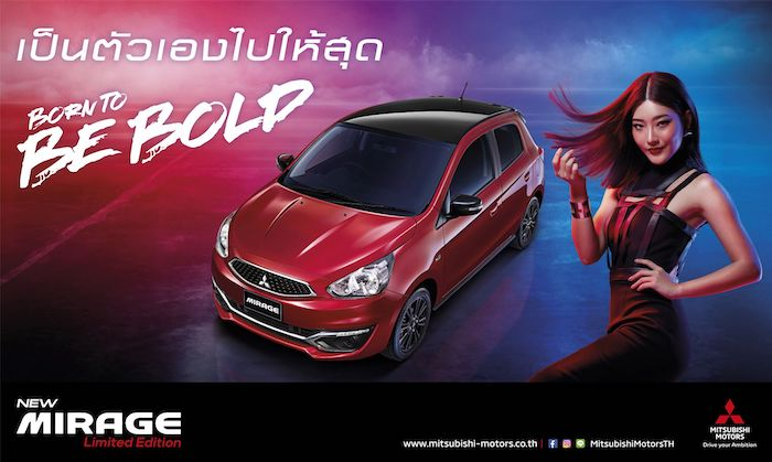 Mirage Limited Edition 2019 001
